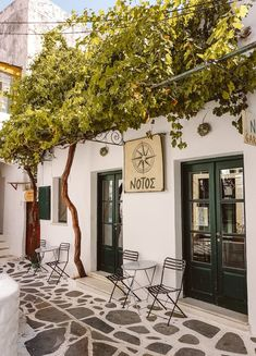 A Complete Travel Guide to Naxos, Greece - Urban Wanders Naxos Greece, Mykonos Greece, Paros, Santorini, Athens Greece, Corfu, Best Beaches To Visit, Places Worth Visiting, Lava