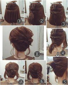 Short Hair Updo, Short Hair Styles, Hair Arrange, Work Hairstyles, Updos, Hairdos, Beauty Photos, Salons, Hair Makeup