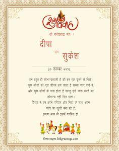 31 Ideas For Wedding Card Matter Muslim Wedding Hindu