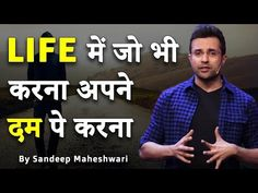 Best Inspirational-Motivational Quotes, Thoughts, Shayri, in Hindi Motivational Videos, My Life, Inspirational, Thoughts, Inspiration, Tanks, Ideas