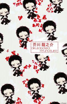 Akutagawa Ryunosuke Stray Dogs Anime, Bongou Stray Dogs, Manga Anime, Anime Art, Dog Wallpaper, Anime Stickers, My Favorite Image, Cute Gif, Dog Life
