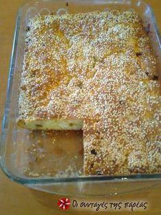 Η τυρόπιτα της γιαγιάς #sintagespareas Cookbook Recipes, Baking Recipes, Greek Cookbook, Cyprus Food, Greek Pita, Greek Pastries, Greek Sweets, Savoury Baking, Savoury Pies