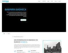 """Check out new work on my @Behance portfolio: """"Business Factory Business Centre web-design/rebranding"""" http://be.net/gallery/44747531/Business-Factory-Business-Centre-web-designrebranding"""
