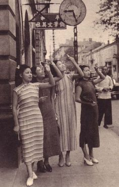 Chinese women observing the the total solar ecilpse of the 21st September 1941.Occupied China.