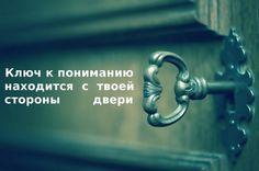 елена михалкова комната старинных ключей КАРТИНКИ: 11 тыс изображений найдено в Яндекс.Картинках
