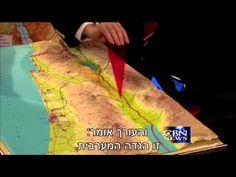Hebreeuws Ondertitels - Langfan op Stakelbeck The Watchman - Deel 1