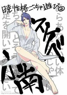Nothing like a paper mo- oh wait! Naruto Dan Sasuke, Naruto Girls, Anime Naruto, Akatsuki, Sasuke Shippuden, Boruto, Reborn Anime, Konan, Cartoon Mom
