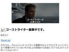 ゴーストライターが必要なんだ。 | @Atsuhiko Takahashi (アットトリップ)  (via http://attrip.jp/124589/ )