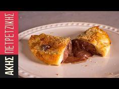 Γρήγορο calzone σοκολάτα μπανάνα   Άκης Πετρετζίκης