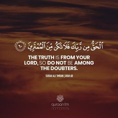 Allah Quotes, Muslim Quotes, Quran Quotes, Quran Sayings, Quran Arabic, Islam Quran, Quran Book, Beautiful Names Of Allah, Islamic Quotes Wallpaper