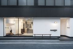 Kyoto Aesop Store Information: Location: Kyoto, Japan Project: Aesop Skin Care Store Designers: Japanese studio Simplicity About Simplicity Design Showroom Design, Design Shop, Shop Front Design, Facade Design, Exterior Design, Interior And Exterior, Architecture Design, Aesop Store, Retail Design