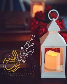 #محمد_رسول_الله Milad Ul Nabi, Islamic Posters, Islamic Art Calligraphy, Prophet Muhammad, Holy Quran, Candle Sconces, Holi, Allah, Wall Lights