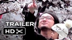 Tokyo Waka Official Trailer (2014) Japanese City Life Documentary HD
