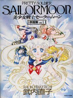 Artbook cover for Bishōjo Senshi Sailor Moon by Naoko Takeuchi