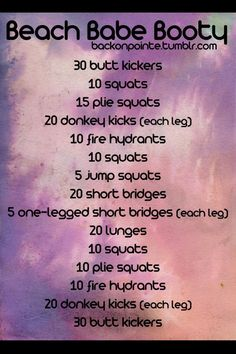Awesome leg and booty workout