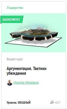 ZILLION_демо-доступ