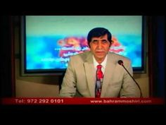 Bahram Moshiri 23-March-2015, بهرام مشيري «ايران در منجلاب خرافه»؛