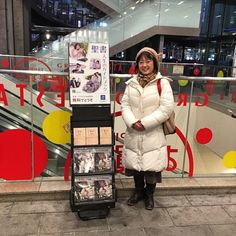 Public witnessing at a rail station in Himeji, Japan. Photo shared by @brunamari