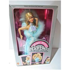 Mattel Vintage Magic Moves Barbie, NRFB, 1985 Big Blue Eyes, Blue High Heels, Blue Floor, Vintage Barbie Dolls, Barbie Friends, Makeup Case, Beautiful Dolls, Vintage Designs, Pony