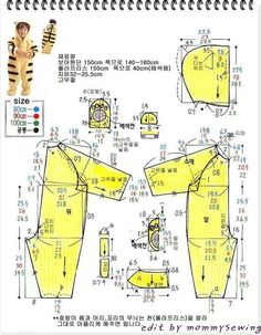 kids wear / tiger