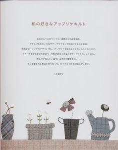 三上的书 - 奕星 - Álbuns da web do Picasa