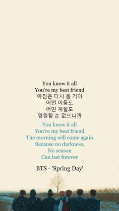 Inspirational BTS Lyrics from their song Spring Day, which today became the song that lasted longer in the MelOn charts, with 130 weeks and counting! Bts Song Lyrics, Bts Lyrics Quotes, Bts Qoutes, Korean Song Lyrics, Wallpaper Iphone Quotes Songs, Song Lyrics Wallpaper, Bts Spring Day Wallpaper, Bts Not Today Wallpaper, Bts Spring Day Lyrics
