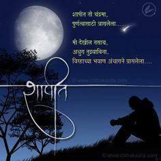 love quotes for him in marathi 3PwTcyZtB miss u Pinterest Love ...