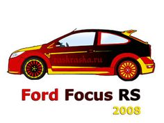 Outline Pictures, Car Pictures, Focus Rs, Ford Focus, Colored Pencils, Lava, Markers, Coloring, Printing