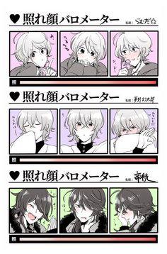 手すり (@3te3te3) さんの漫画   7作目   ツイコミ(仮) Monster Boy, Rap Battle, Cute Anime Guys, Doujinshi, Otaku, Wattpad, Cartoon, Manga, Boys