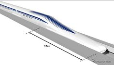 Japanese maglev / L0 /  Central Japan Railway Company