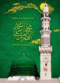 SALAVAAT is mention wich we prey god to greeting islam،s holy prophet MOHAMMAD and his pure progency