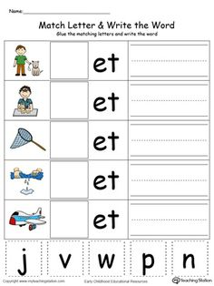 Place the missing letter in this beginning sound ET Word Family printable worksheet in color.