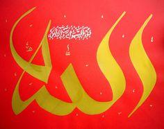 God in Arabic