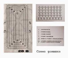 Horgolás minden mennyiségben!!!: Horgolt táskák mintával Crochet Squares, Ravelry, Projects To Try, Diagram, Pattern, How To Make, Blog, Minden, Crochet Bags