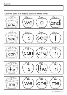 graphic regarding Sight Words for Kindergarten Printable named Kindergarten Worksheets Sight Text - kindergarten sight