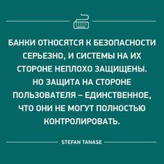 #Цитаты #Мысли