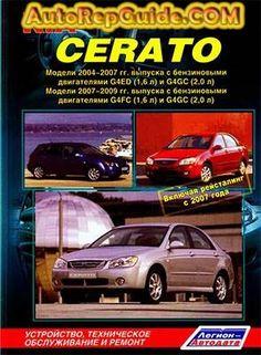 Download free - KIA CERATO (G4ED-G4GC-G4FC) 2004-2007-2009 repair manual: Image: https://www.autorepguide.com/title/kia… by autorepguide.com