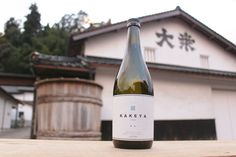 Used 100 million stones. Shimane Prefecture's brewery is said to be the birthplace of sake … – Wine Venues Shimane, Craft Markets, Wine Storage, Brewery, Maine, Tokyo, The 100, Champagne, Sayings