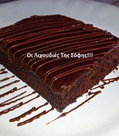 Sweets Recipes, Cake Recipes, Cooking Recipes, Greek Desserts, Easy Desserts, Greek Recipes, Pastry Cook, Fat Foods, My Best Recipe
