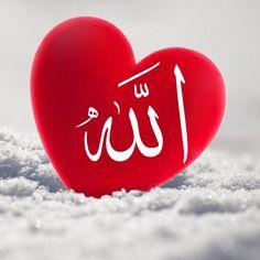 Kaligrafi Allah, Allah Love, Allah Wallpaper, Islamic Quotes Wallpaper, Allah Calligraphy, Islamic Art Calligraphy, Islamic Images, Islamic Pictures, Thank You Messages For Birthday