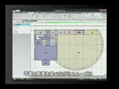 GLOOBE|体感動画デモ|建築CAD - 福井コンピュータアーキテクト