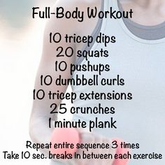 I Workout Because I Love My Body: Tuesday Workout. Quick and easy no excuse not to work out every day kind of routinr