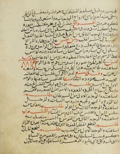 ABU'L-QASIM MASLAMA BIN AHMAD AL-MAJRITI AL-QURTUBI (D. CIRCA AH 396/1005-06 AD): GHAYAT AL-HAKIM WA AHAQ AL-NATIJATAIN BI'L TAQDIM AYYUBID OR MAMLUK EGYPT OR SYRIA, DATED 4 SHA'BAN AH 653/15 SEPTEMBER 1255 AD 'The Aim of a Sage', a comprehensive treatise on magic and talismans, Arabic manuscript on paper, 98ff. plus one fly-leaf, each folio with 24ll. of loose black naskh, important words and phrases picked out in red, catchwords, very occasional symbols within text, some marginal notes…