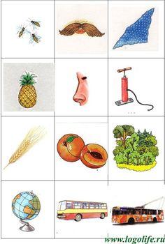 Картинный материал | Логопедия для всех - Part 2