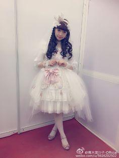princess Misako Aoki
