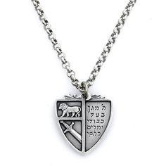 Jerusalem shield in sterling silver