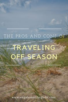 Off season is not the first thing most travelers think about when they start planning a vacation... but there are actually a lot of good reasons to try it! [ Green Travel | Sustainable Tourism | Low Season Travel | Responsible Travel | Green Season Travel | Rainy Season Travel | Winter Travel ]