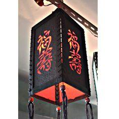 Zen hanging lamp lighting, Wood pendant lamp shade, Hanging lantern, Chinese lantern, Paper lampshade home decor garden decor HA49