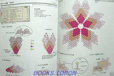 Brand New Beads Flower Motif Accessory Japanese Beads Craft Pattern Book | eBay