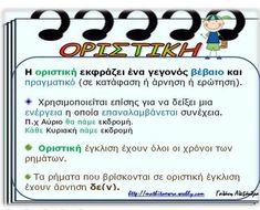 Grammar, Classroom, Greek, Class Room, Greece